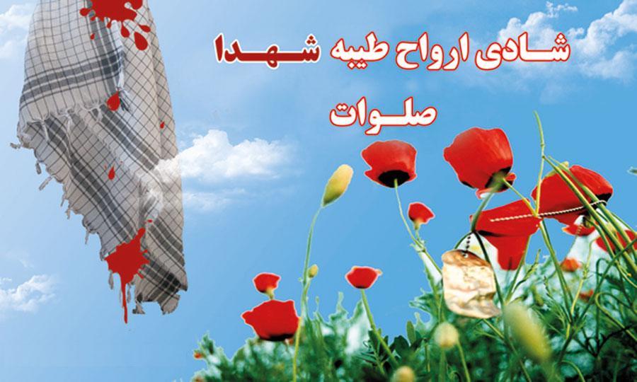 شهدای گرانقدر روستای سالی بزرگ/خرم آباد
