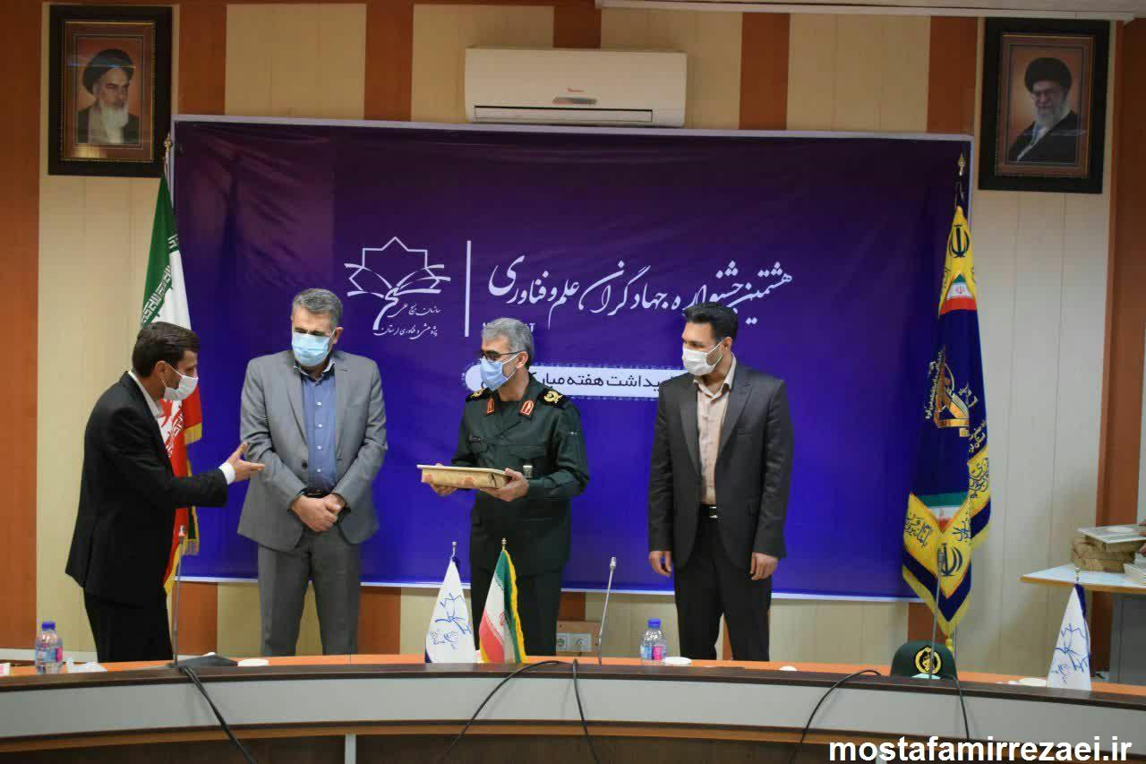 کسب عنوان محقق برتر علمی بخش کشاورزی توسط دکتر حاج بهروز میر در استان.