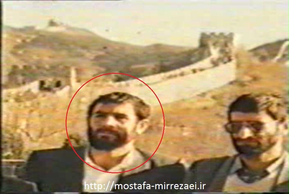 فیلم (ش7) اعطای درجه سرتیپی سردار شهید مصطفی میررضایی
